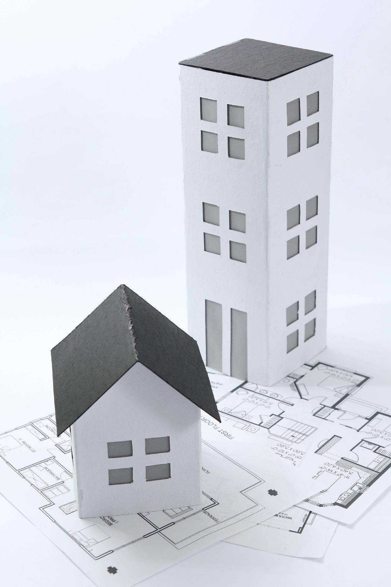 家とマンション