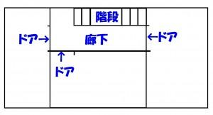 2階イメージ