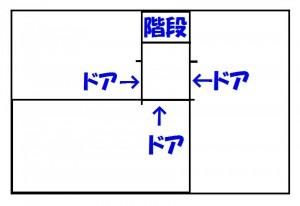 2階イメージ2