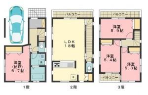武蔵小杉の家