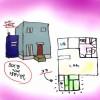 自宅の建て替え、地元工務店の激しいバトル 住宅建築業者選び5【第9回】