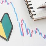 株主優待を目的に、はじめての株式投資にチャレンジ!【新連載/第1回】