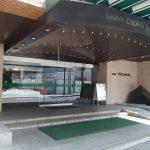 名古屋クラウンホテルに泊まった感想|温泉で疲れを癒せる&幽霊や心霊現象は?