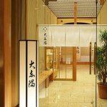 横浜ベイホテル東急「大志満(おおしま)」のランチ感想|顔合わせや子ども連れでも大丈夫