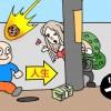 新築住宅の建築費以外にかかるお金 出費はかさむ!【第17回】