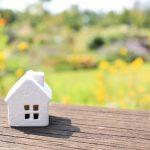 購入する家の選び方2つのポイント|物件価格の優先順位は低い