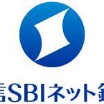 住信SBIネット銀行の住宅ローン、口コミ&評判|金利や評判、保証料、審査期間、手数料は?