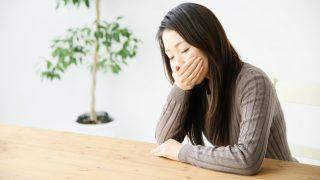 お産トラウマとは?|NHK「あさイチ」で紹介されて話題になった症状と対策を勉強してきたよ!
