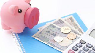 【お金を貯めるコツ】低年収だった僕が5年で1000万円の貯金をつくった5つの方法